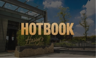 hotbook recomendacion restaurante harrys