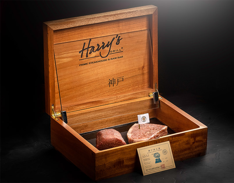 harrys-el-mejor-restaurante-caja-kobe