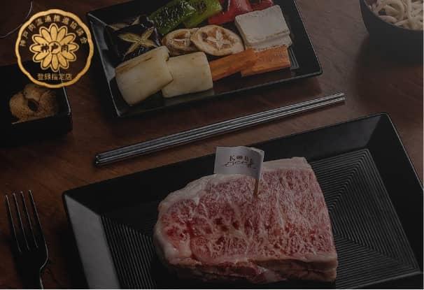 harrys restaurant carne kobe beef